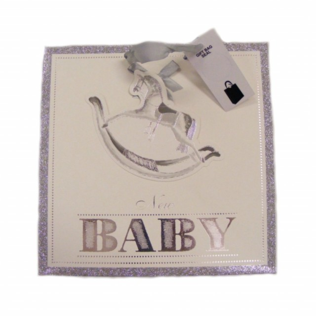 """New Baby"" Gavepose Stor - Gaveposer til Baby Shower"